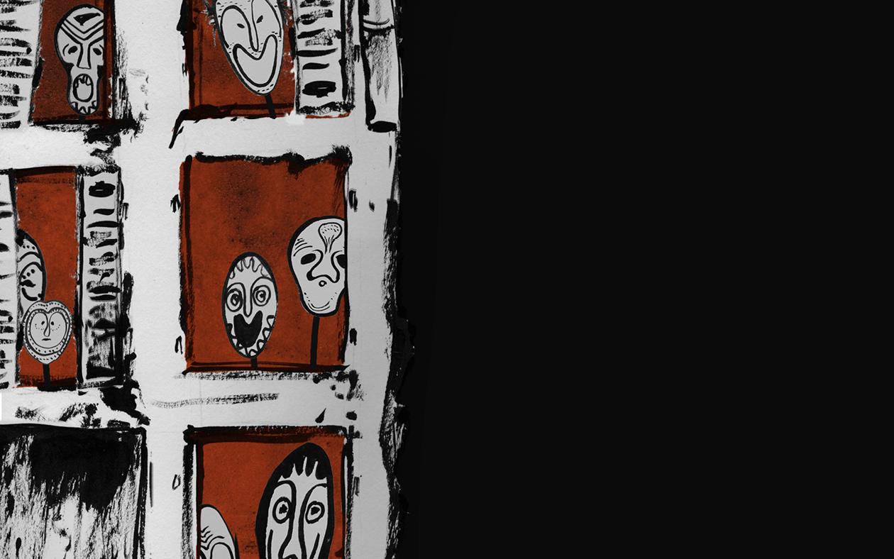 La maison de la mort certaine